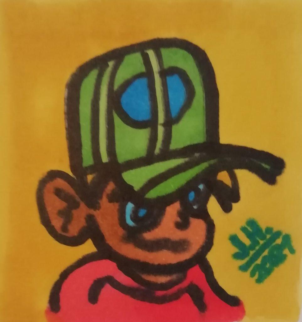 Der kleine Junge mit Kappi